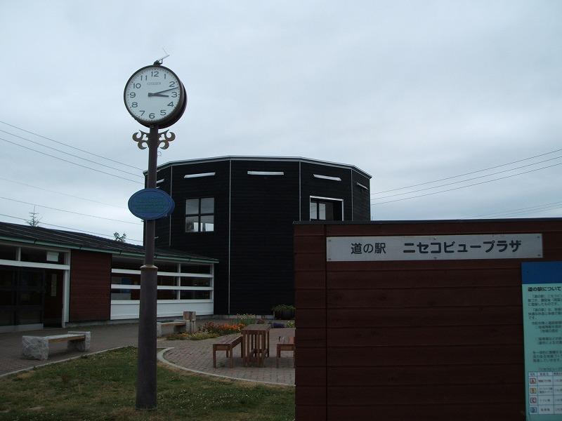 2007_0727_3
