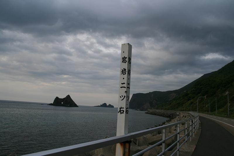 2008_0815_15