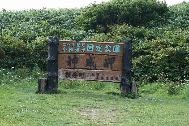 2008_0815_6